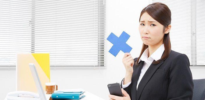 転職エージェントに対する内定辞退の仕方と注意点の画像