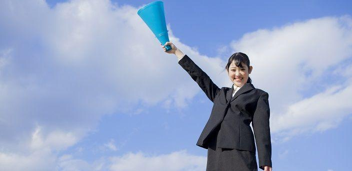 第二新卒が未経験の業界に転職するときに注意するポイントは?の画像