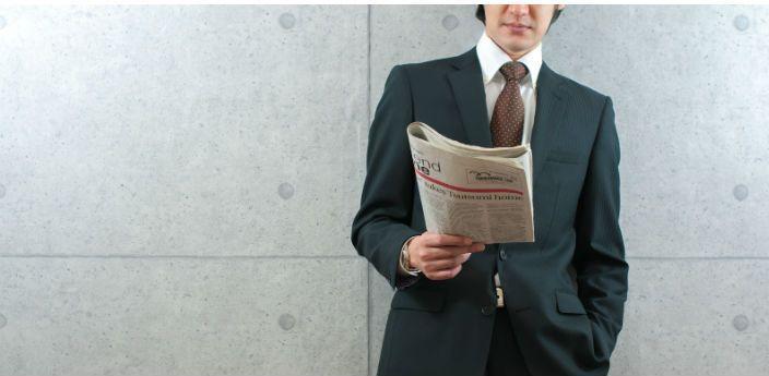 フリーターから活躍できる業種・職種一覧の画像