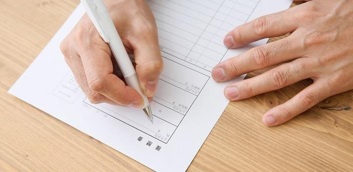 履歴書の例文と書き方のコツ。作成時の注意点を徹底解説の画像