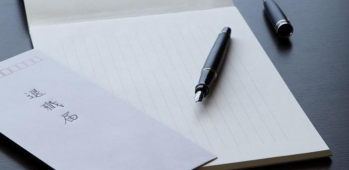 退職届を書く前に…適切な用紙と書き方のポイントの画像