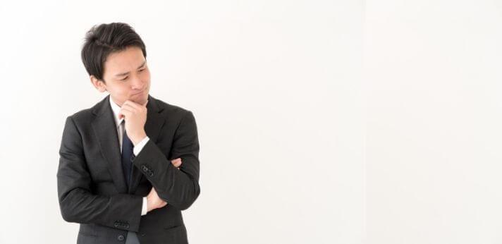 仕事を辞める勇気が出ない…転職はどうする?の画像