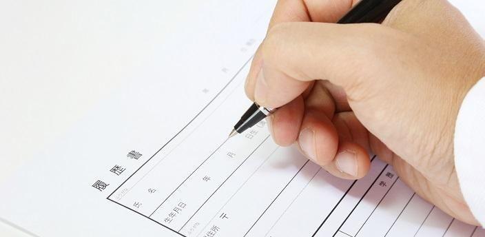 履歴書の記載ミス。書き直しするべき?の画像
