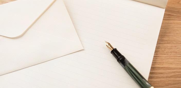 応募書類の郵送に必要!送付状の書き方とは?の画像