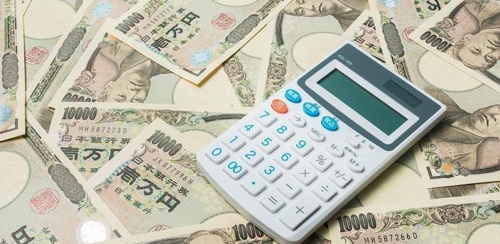 年収○○万円の時、手取りは何円?計算方法はこちら!の画像