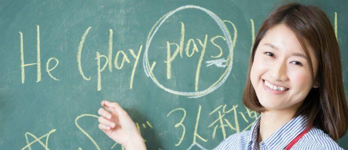 大学中退で正社員の塾講師は目指せる?向いている人とはの画像