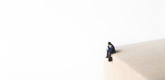 つらい会社でのいじめ…解決するには?対処法をご紹介の画像