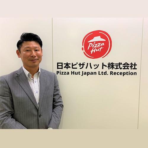 「日本ピザハット」採用担当者にインタビュー