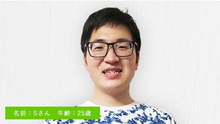 エンジニアから念願の営業職に!転職の秘訣はLINEでの面接対策と「笑顔」?の画像